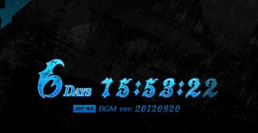 The teaser countdown.